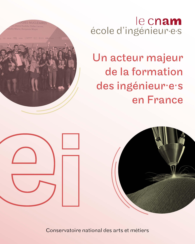 Brochure de l'EICnam